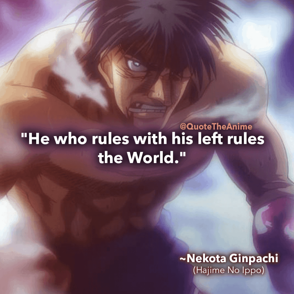 Hajime-no-Ippo-nekota-ginpachi-he-who-rules-with-his-left-rules-the-world