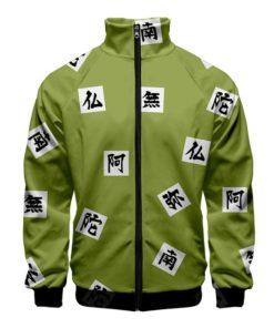 demon slayer zip up track jacket Gyomei Himejima - The Stone Pillar