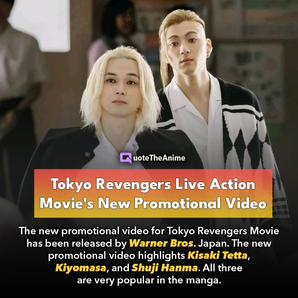Tokyo Revengers Live Action Movie S New Promotional Video Released